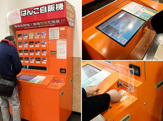 máy tạo dấu cá nhân - tiếng Nhật công sở