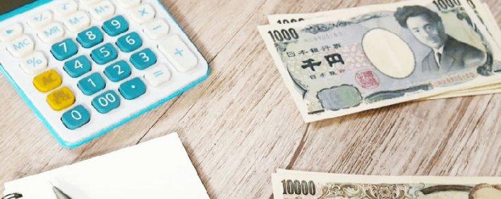 tiết kiệm chi phí sinh hoạt tại Nhật