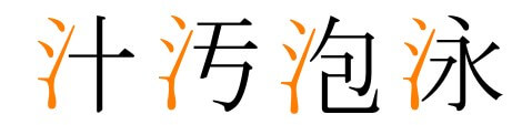 học tiếng nhật hiệu quả - kanji