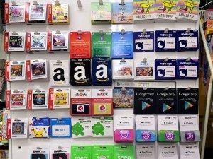 Các thẻ tín dụng trả trước để mua hàng online tại Nhật Bản