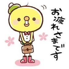 Kính ngữ trong tiếng Nhật