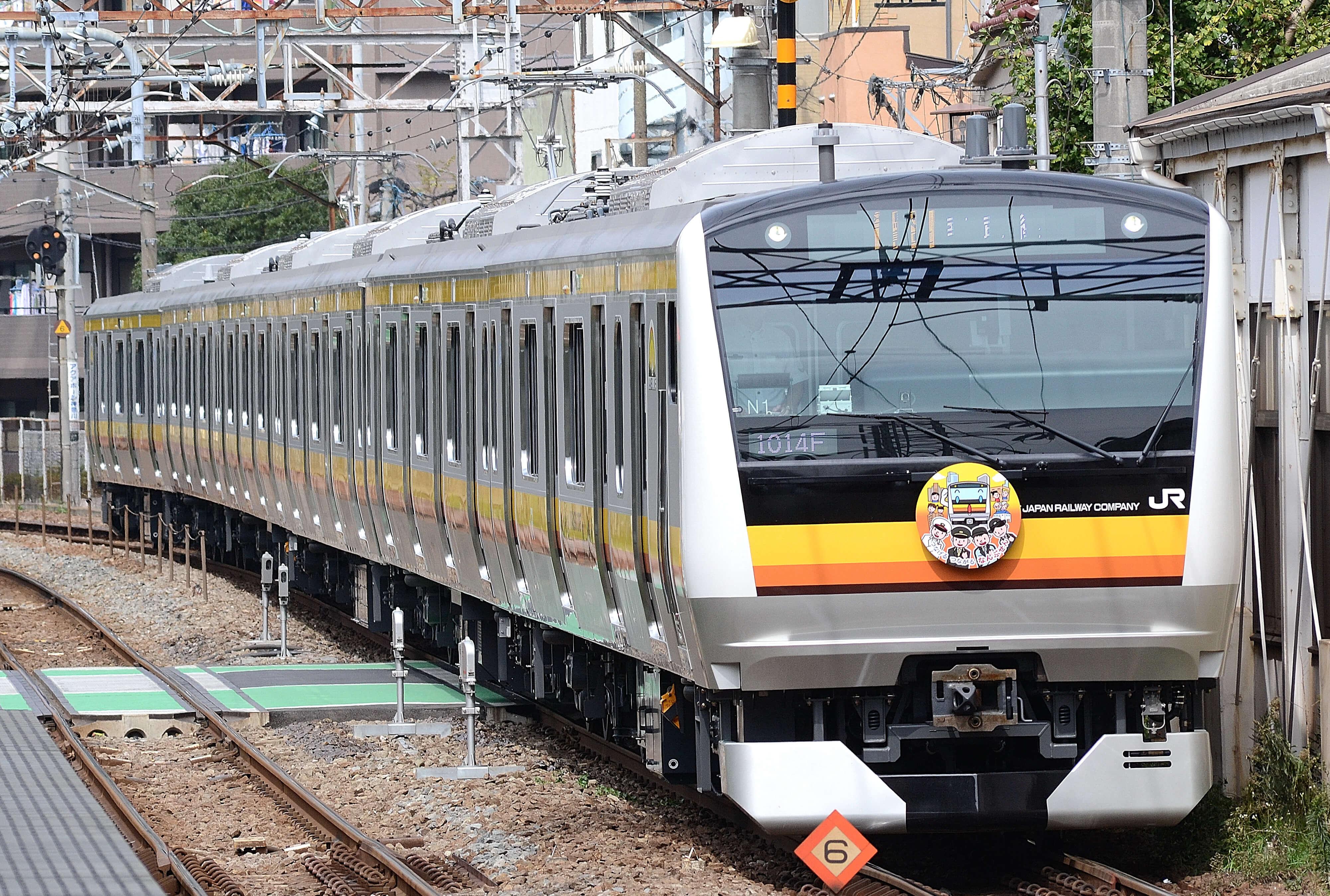 Các loại tàu điện - Cách đi tàu điện ở Nhật