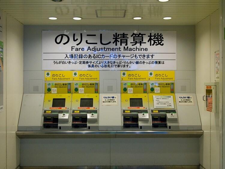 Máy điều chỉnh giá vé - Cách đi tàu điện ở Nhật