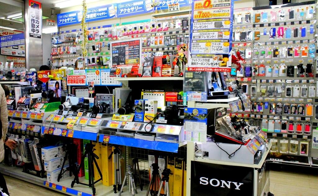 Quà lưu niệm Nhật - Đồ điện tử