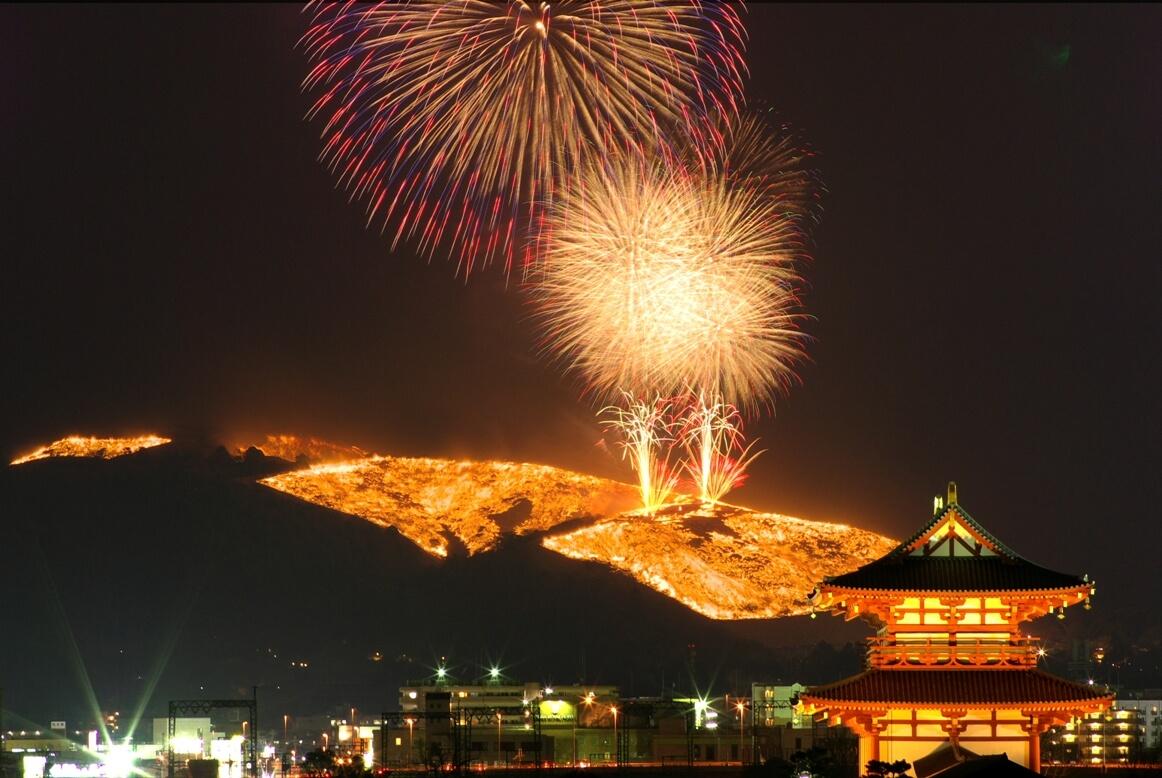 Truyền thống Nhật Bản - Lễ hội đốt núi Yamayaki
