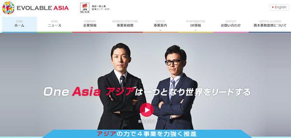 top công ty it nhật bản - evolable asia
