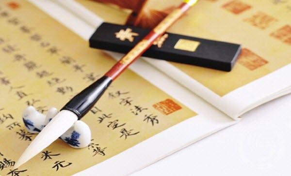cách học kanji